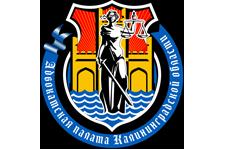 Адвокатская палата Калининградской области